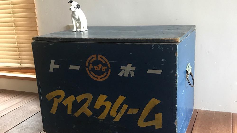 アイスの箱アイキャッチ画像