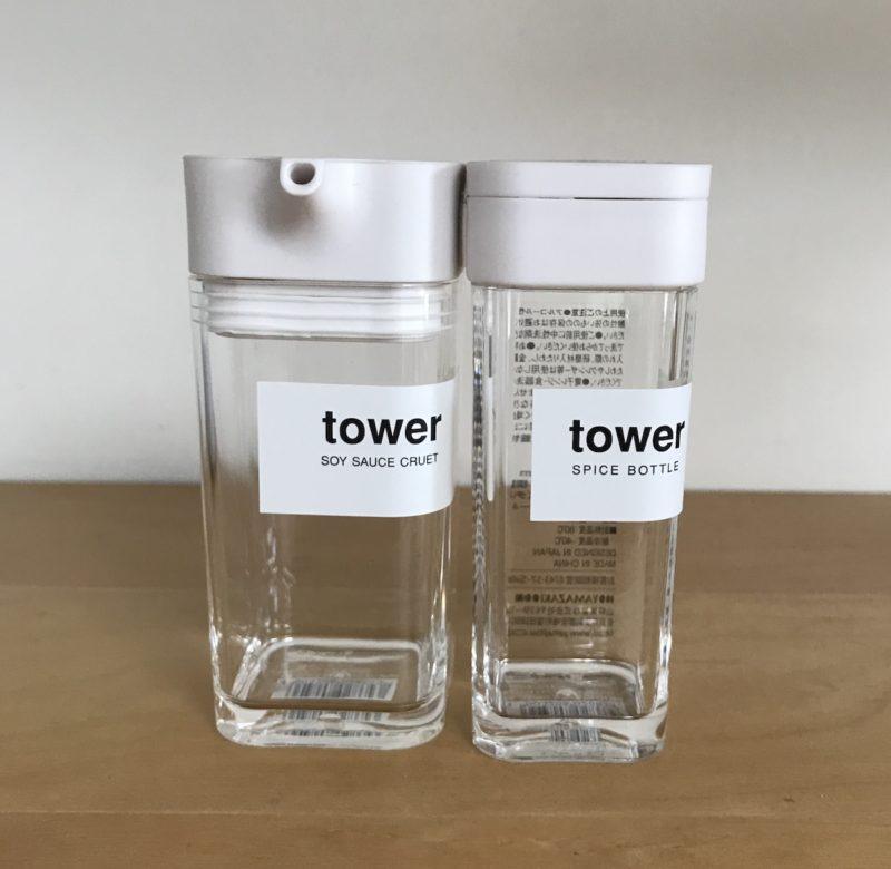 山崎実業tower 並べたところ