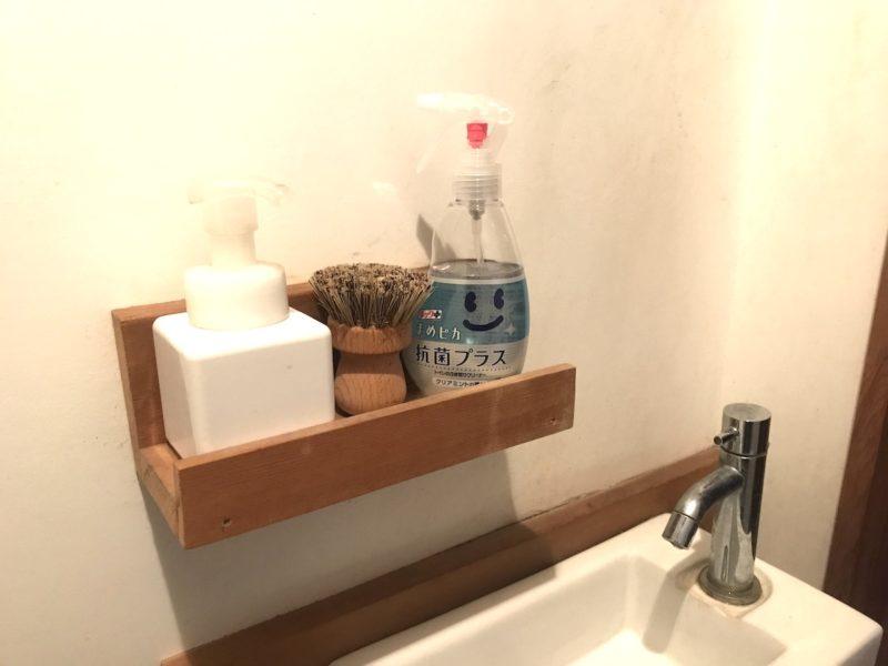 まめピカを置いたトイレ