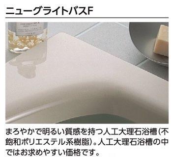 浴槽カタログ2